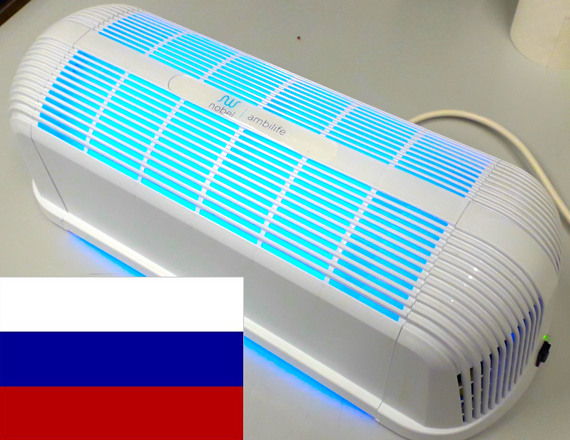 Ruski preciscivac vazduha Nobel Ambilife - spas za grejnu sezonu